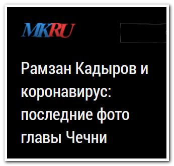 """Мем: """"Московский комсомолец"""".      Искусство заголовка!, комент"""