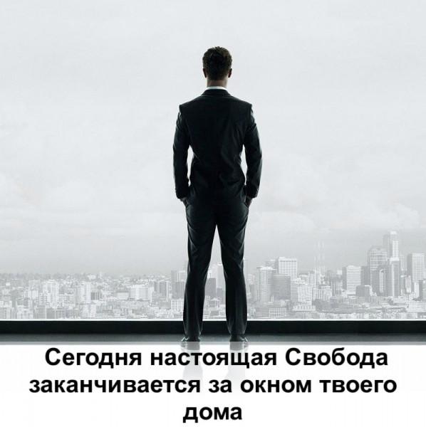 Мем: настоящая свобода, Гена Николич