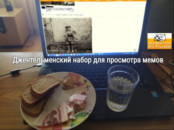 Мем: Как правильно смотреть мемы., Гексоген
