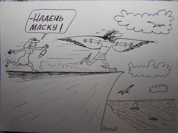 Карикатура: Маска от коронавируса, Петров Александр