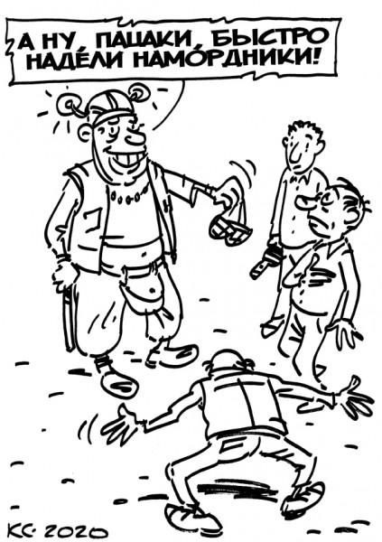 Карикатура: На далекой планете Кин-дза-дза, Вячеслав Капрельянц