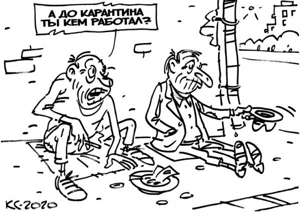 Карикатура: На работу - как на праздник!, Вячеслав Капрельянц