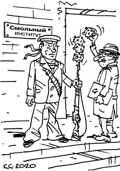 Карикатура: Пропуск в Смольный, Вячеслав Капрельянц