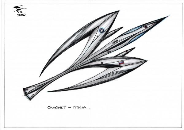 Карикатура: Самолёт - птица ., Юрий Косарев