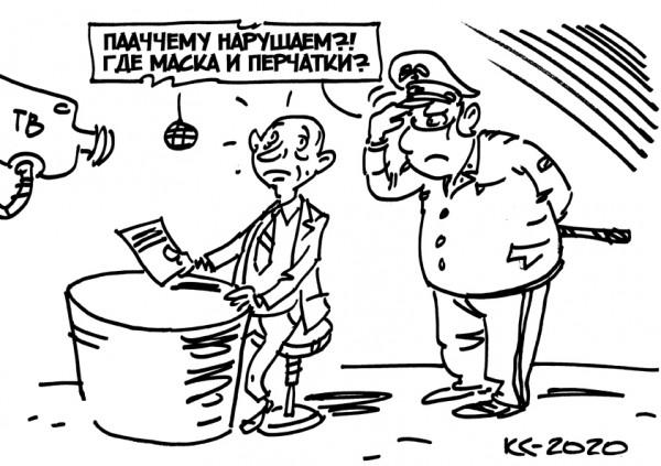 Карикатура: Случай на телевидении, Вячеслав Капрельянц