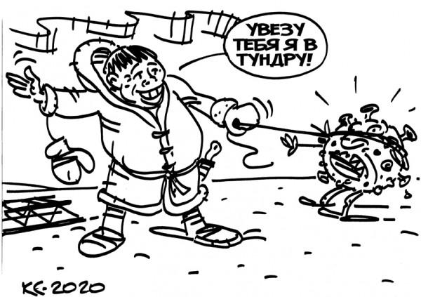 Карикатура: Увезу тебя я в тундру!, Вячеслав Капрельянц