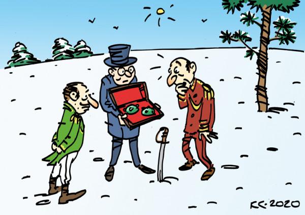 Карикатура: Дуэль, Вячеслав Капрельянц