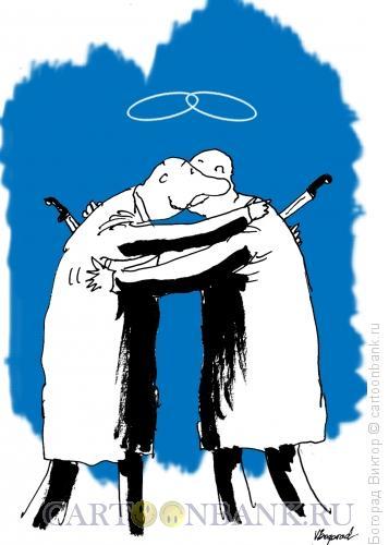 Карикатура: Святая дружба, Богорад Виктор