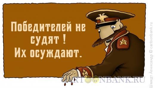 Карикатура: Так сказать-2, Шмидт Александр
