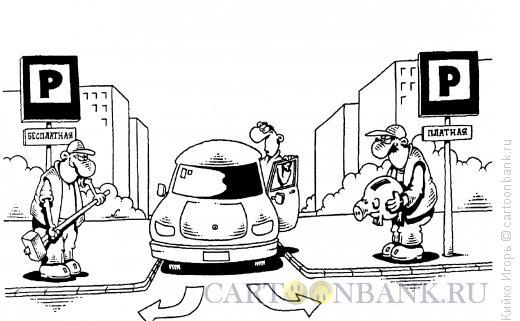 Карикатура: Богатство выбора, Кийко Игорь