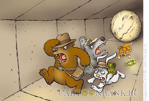Карикатура: Индиана Джонс и Колобок судьбы, Андросов Глеб