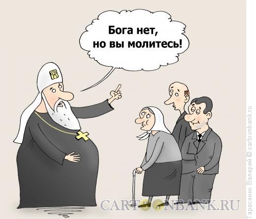Карикатура: Паства, Тарасенко Валерий