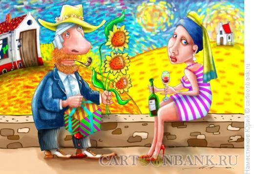 Карикатура: Подсолнухи для девушки с жемчужной сережкой, Наместников Юрий