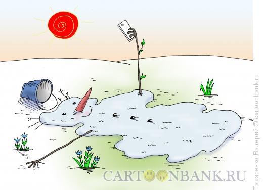 Карикатура: Апрель, Тарасенко Валерий