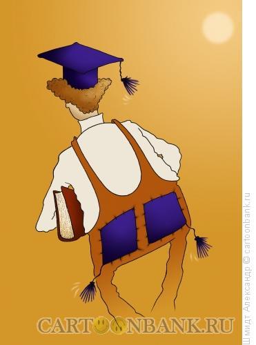 Карикатура: Итог учебы, Шмидт Александр
