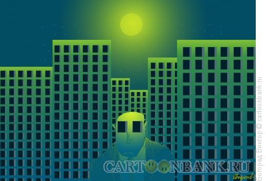 Карикатура: Ночной урбанистический кошмар, Богорад Виктор