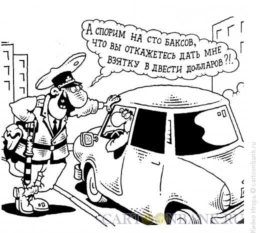 Карикатура: Спорщик, Кийко Игорь