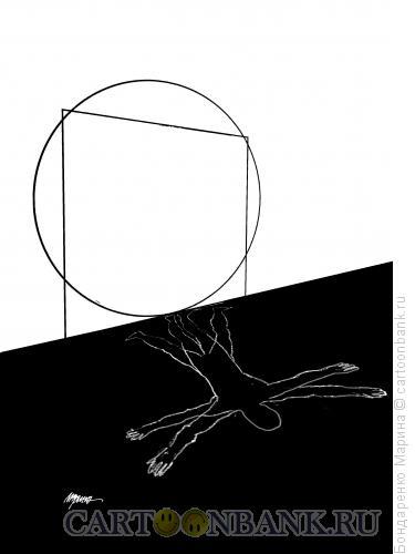 Карикатура: Ветрувианский Человек  Упал, Бондаренко Марина