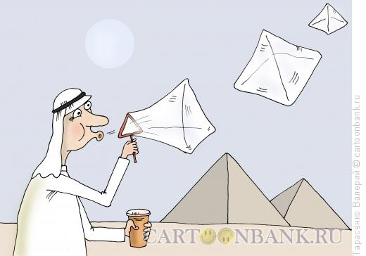 Карикатура: Пирамиды, Тарасенко Валерий