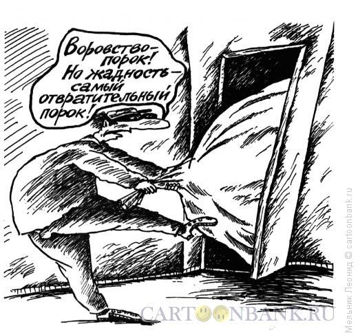 Карикатура: Поумнел, Мельник Леонид