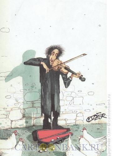 Карикатура: Скрипач и куры, Дергачёв Олег