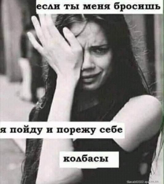 Мем: Здесь могло быть твоё лицо, Оля Шевская