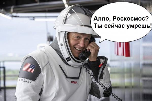 Мем, Andrews