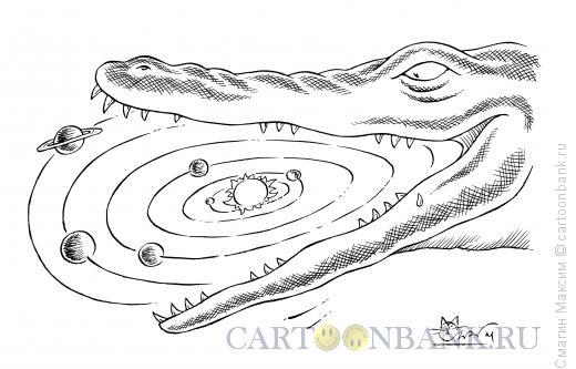 Карикатура: Крокодил, Смагин Максим