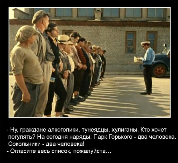 Мем: Огласите весь список, пожалуйста…, Krem