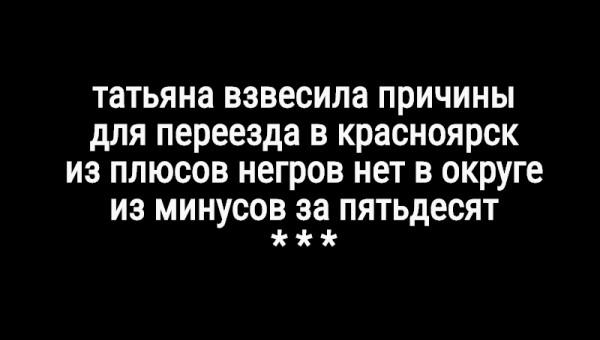 Мем: Пародия на поэторий, Дед Макар