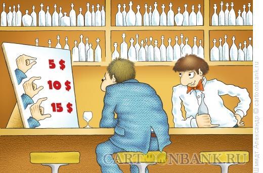 Карикатура: Прайс-лист, Шмидт Александр