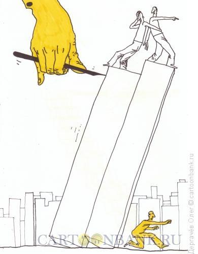 Карикатура: Землетрясение, Дергачёв Олег
