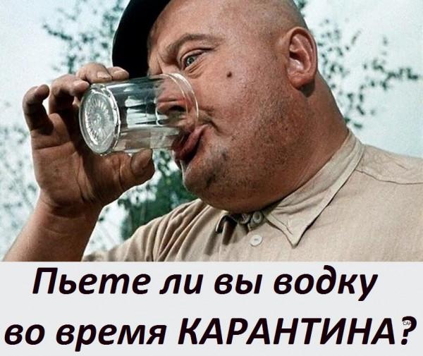 Мем: Чисто риторический вопрос)))