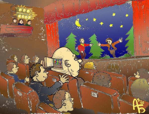Карикатура: Свой взгляд