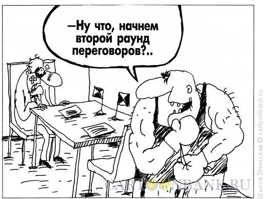Карикатура: Второй раунд, Шилов Вячеслав