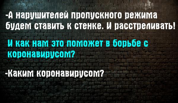 Мем: III, Надрыгайло Степан Андронович