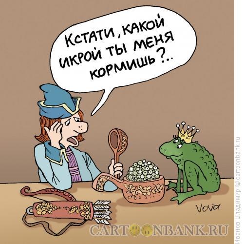 Карикатура: Икра быват разная, Иванов Владимир