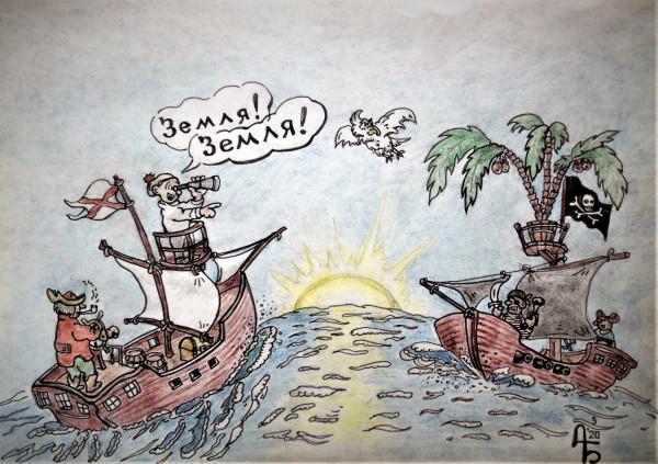 Карикатура: Ловушка, backdanov