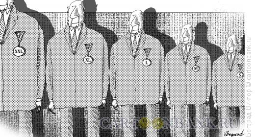 Карикатура: Медаль за заслуги разной степени, Богорад Виктор