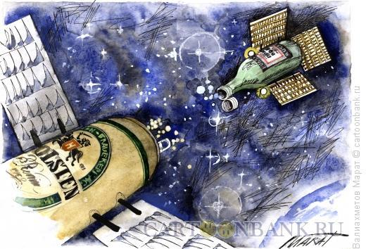 Карикатура: стыковка, Валиахметов Марат