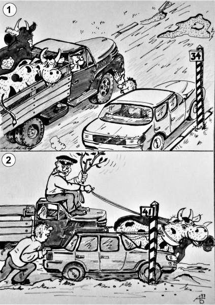 Карикатура: Двойная тяга, backdanov