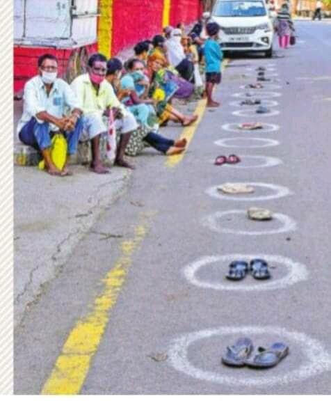 Мем: Социальная дистанция. Индия., Дед Макар