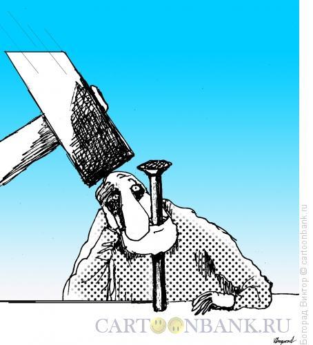 Карикатура: Зубная боль, Богорад Виктор