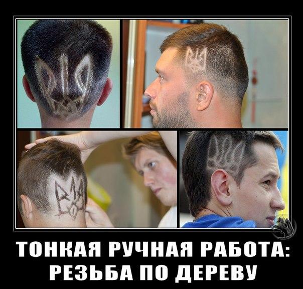 Мем, Chubais