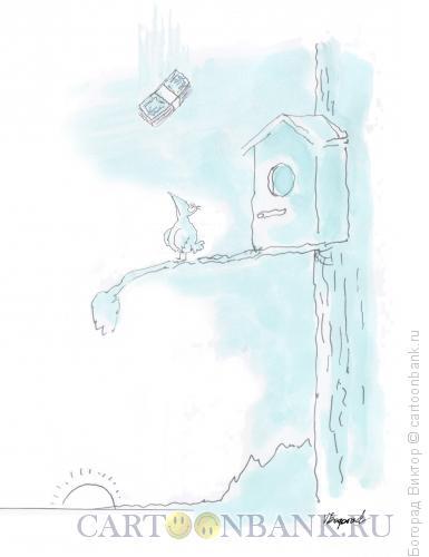 Карикатура: Кто рано встает, тому..., Богорад Виктор
