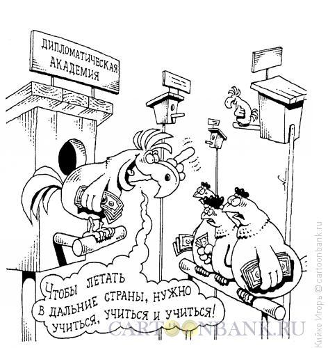 Карикатура: Умный попугай, Кийко Игорь