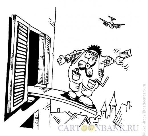 Карикатура: Автостоп Карлсона, Кийко Игорь