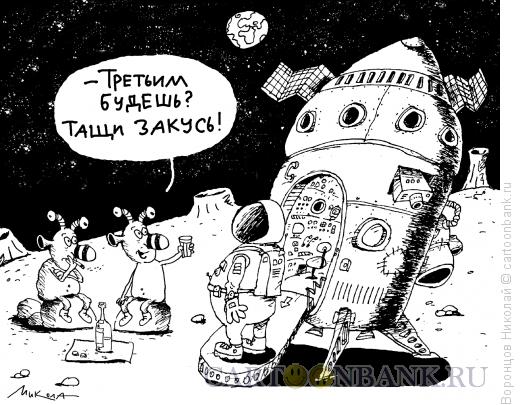 Карикатура: Космонавт, Воронцов Николай