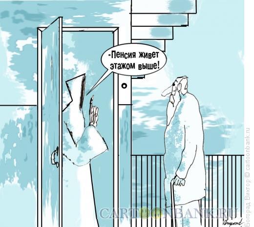Карикатура: Ошибка, Богорад Виктор