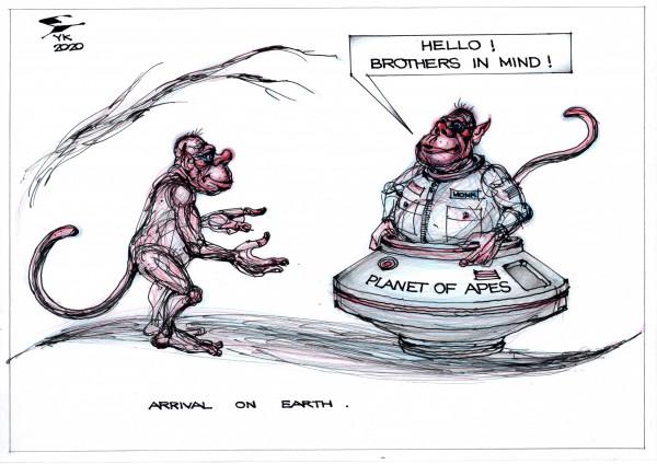 Карикатура: Прибытие на Землю ., Юрий Косарев